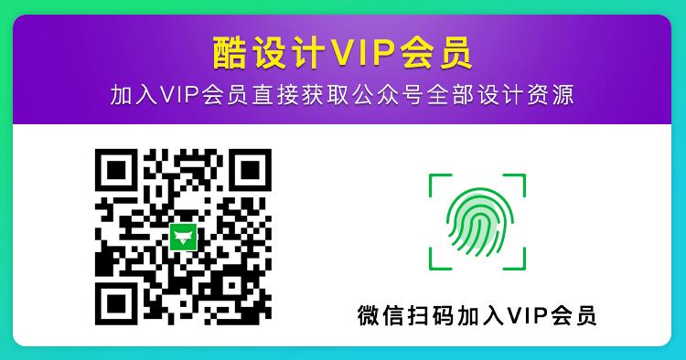 VIP加入.png