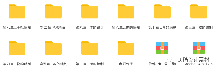 2019041122924_23.png